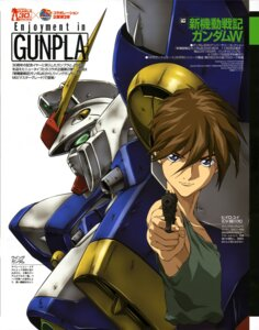 Rating: Safe Score: 3 Tags: fukano_youichi gundam gundam_wing heero_yuy male mecha User: Share