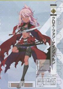 Rating: Questionable Score: 14 Tags: bikini_armor fate/grand_order heels hiroyama_hiroshi kuroe_von_einzbern sword tattoo User: Radioactive