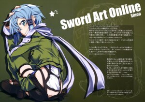 Rating: Questionable Score: 75 Tags: ass kurashima_tomoyasu nopan sinon sword_art_online User: drop