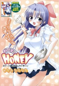 Rating: Safe Score: 8 Tags: bleed_through mizuki_takehito otomari_honey User: Onpu