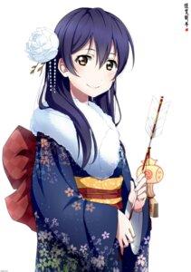 Rating: Safe Score: 25 Tags: kimono love_live! shiimai sonoda_umi User: Masutaniyan