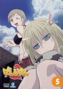 Rating: Safe Score: 9 Tags: angela_burton bikini bikini_top disc_cover genshiken susanna_hopkins swimsuits User: Radioactive