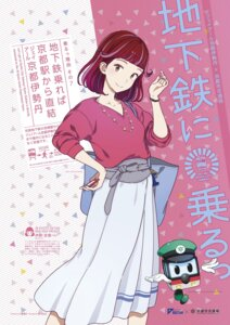 Rating: Safe Score: 16 Tags: ise_kyouka jpeg_artifacts kamogawa miyako-kun User: saemonnokami