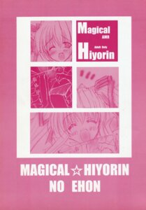 Rating: Safe Score: 2 Tags: akane_makes_revolution ikegami_akane monochrome User: syaoran-kun