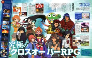 Rating: Safe Score: 6 Tags: blood+ blood_the_last_vampire crossover darker_than_black hei heroes_phantasia kazuma_(s-cry-ed) keroro_gunsou lina_inverse louie mahou_senshi_louie mai_hime majutsushi_orphen orphen otonashi_saya read_or_die s-cry-ed seifuku slayers suou_pavlichenko yomiko_readman User: Radioactive
