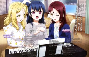Rating: Safe Score: 27 Tags: love_live!_sunshine!! ohara_mari sakurauchi_riko suzuki_kanta sweater tsushima_yoshiko User: drop