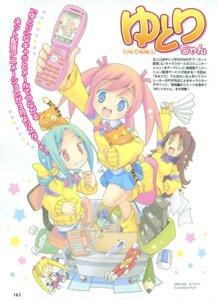 Rating: Safe Score: 2 Tags: dankain_reiko magical_jukujo neko pop rarittora seifuku soko_soko_v tanaka_yutori tsumekomi_shiori yutori-chan User: crim