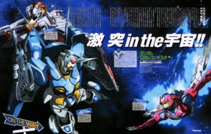Rating: Safe Score: 10 Tags: gun gundam gundam_reconguista_in_g mecha wada_naoya weapon User: drop