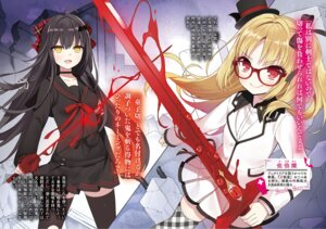 Rating: Safe Score: 24 Tags: blood byulzzi_mon judgment/blood megane seifuku sword tagme thighhighs User: kiyoe