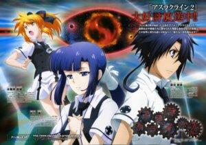 Rating: Safe Score: 7 Tags: asura_cryin' minakami_misao natsume_tomoharu seifuku takatsuki_kanade User: Radioactive