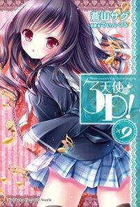 Rating: Safe Score: 15 Tags: duplicate momijidani_nozomi seifuku tenshi_no_three_piece! tinkle User: kiyoe