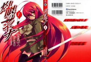 Rating: Safe Score: 4 Tags: ito_noizi seifuku shakugan_no_shana shana sword thighhighs User: Radioactive