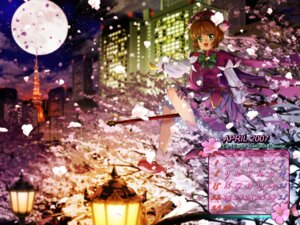 Rating: Safe Score: 8 Tags: calendar card_captor_sakura kinomoto_sakura moonknives User: MugiMugi