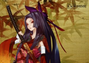 Rating: Safe Score: 24 Tags: color_gap crease fixme redjuice sword yukata User: midzki
