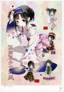 Rating: Safe Score: 35 Tags: atelier_tiv chibi kimono tiv User: WtfCakes