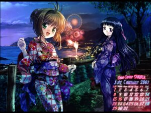 Rating: Safe Score: 16 Tags: calendar card_captor_sakura daidouji_tomoyo kinomoto_sakura moonknives wallpaper User: MugiMugi