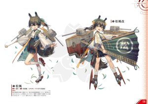 Rating: Safe Score: 6 Tags: animal_ears azur_lane japanese_clothes matsukaze_(azur_lane) norizc tail User: Twinsenzw