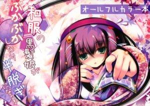 Rating: Safe Score: 17 Tags: kimono nagomi sakurano_ohime tenmu_shinryuusai User: petopeto