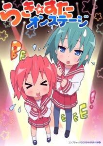 Rating: Safe Score: 12 Tags: iwasaki_minami kobayakawa_yutaka lucky_star pantyhose seifuku User: Komori_kiri