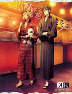 Rating: Safe Score: 4 Tags: fushimi_saruhiko k kimono male megane tagme yata_misaki User: Radioactive
