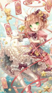 Rating: Safe Score: 33 Tags: card_captor_sakura dress kinomoto_sakura weapon yumeichigo_alice User: Mr_GT