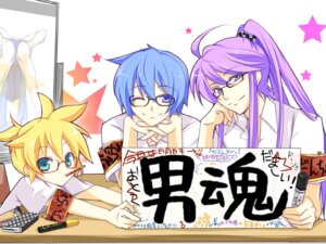Rating: Safe Score: 15 Tags: haru_aki kagamine_len kaito kamui_gakupo male megane vocaloid User: CC