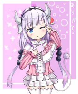 Rating: Safe Score: 21 Tags: horns kanna_kamui kobayashi-san_chi_no_maid_dragon tagme tail thighhighs User: Animextremist