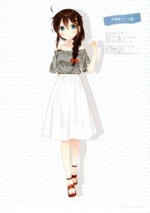 Rating: Safe Score: 28 Tags: kantai_collection moni naoto shigure_(kancolle) tagme User: kiyoe