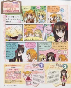 Rating: Safe Score: 2 Tags: hyuuga_kizuna konohana_hikari minamoto_chikaru strawberry_panic User: Juhachi