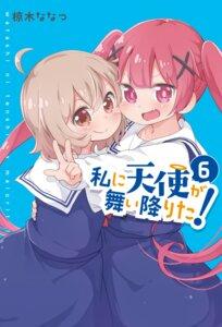 Rating: Safe Score: 8 Tags: konomori_kanon mukunoki_nanatsu seifuku tanemura_koyori watashi_ni_tenshi_ga_maiorita! User: saemonnokami