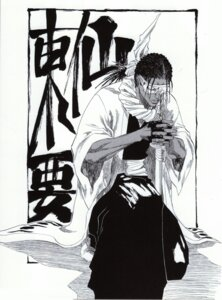 Rating: Safe Score: 3 Tags: bleach kaname_tousen kubo_tite male monochrome sword User: Radioactive