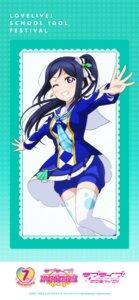Rating: Safe Score: 14 Tags: love_live!_school_idol_festival love_live!_sunshine!! matsuura_kanan seifuku tagme thighhighs User: saemonnokami