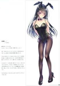 Rating: Questionable Score: 23 Tags: kobayashi_chisato User: kiyoe