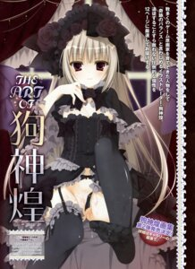 Rating: Explicit Score: 72 Tags: feet garter_belt gothic_lolita inugami_kira lolita_fashion nopan pussy_juice stockings thighhighs User: drop