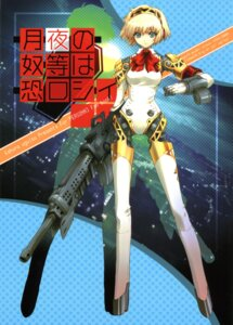 Rating: Safe Score: 6 Tags: aegis megaten persona persona_3 uguisu_kagura User: Radioactive