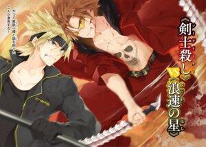 Rating: Safe Score: 5 Tags: rakudai_kishi_no_cavalry tagme won_(az_hybrid) User: kiyoe