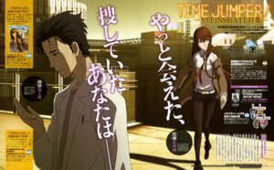 Rating: Safe Score: 11 Tags: makise_kurisu okabe_rintarou pantyhose sakai_kyuuta steins;gate User: PPV10