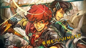 Rating: Safe Score: 8 Tags: endcard favaro_leone kaisar_lidfard male niji shingeki_no_bahamut User: NotRadioactiveHonest