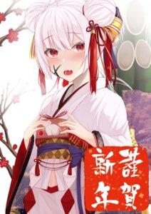 Rating: Safe Score: 12 Tags: kimono tagme User: Mr_GT