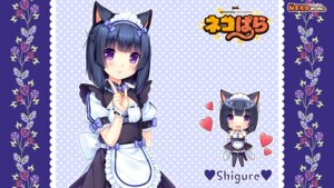Rating: Safe Score: 56 Tags: animal_ears chibi maid minazuki_shigure neko_para neko_works nekomimi pantyhose sayori tail wallpaper User: ted423