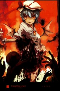 Rating: Safe Score: 7 Tags: remilia_scarlet shimadoriru touhou wings User: charunetra