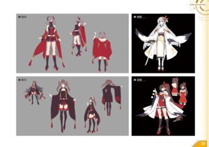 Rating: Safe Score: 6 Tags: azur_lane character_design garter japanese_clothes tagme thighhighs User: Twinsenzw