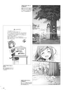 Rating: Questionable Score: 6 Tags: hentai_ouji_to_warawanai_neko kantoku tagme tsutsukakushi_tsukasa tsutsukakushi_tsukiko User: Twinsenzw