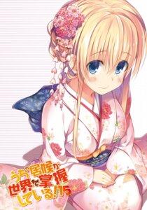 Rating: Safe Score: 64 Tags: digital_version kimono nozomi_tsubame uchi_no_isourou_ga_sekai_wo_shouakushiteiru User: AltY