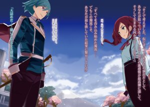 Rating: Safe Score: 5 Tags: eirun_last_code mikoto_akemi sword tagme uniform User: kiyoe