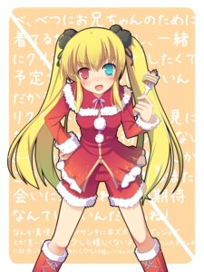 Rating: Safe Score: 18 Tags: christmas heterochromia masaki_(machisora) User: fireattack