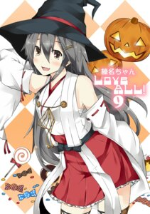 Rating: Safe Score: 31 Tags: halloween haruna_(kancolle) kantai_collection sarashi suna_(sunaipu) thighhighs witch User: Mr_GT