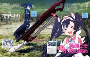 Rating: Safe Score: 22 Tags: agatsuma_yasumi bodysuit egaonodaika stella_shining weapon yuuki_soleil User: drop