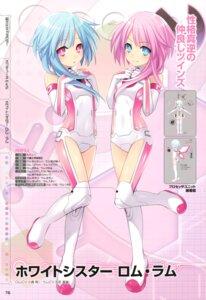 Rating: Safe Score: 56 Tags: bodysuit choujigen_game_neptune choujigen_game_neptune_mk2 profile_page tsunako white_sister_ram white_sister_rom User: donicila