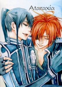 Rating: Safe Score: 10 Tags: d.gray-man eyepatch kanda_yu lavi male tagme yaoi User: Radioactive